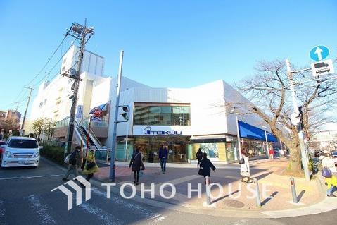 東急百貨店 たまプラーザ店 距離1100m