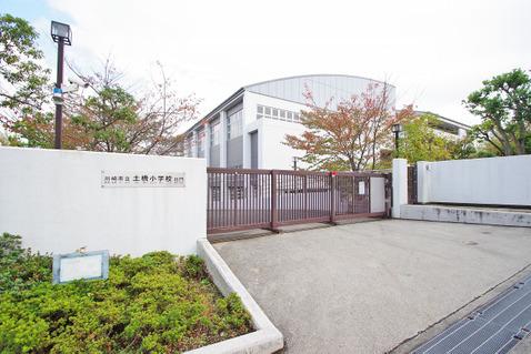川崎市立土橋小学校 距離400m