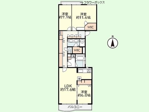 3LDK 専有面積109.76平米、バルコニー面積9.15平米