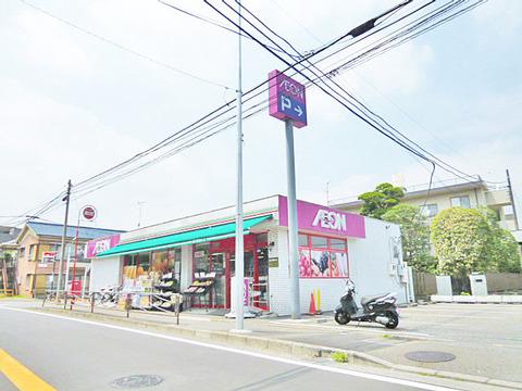 イオン 宮崎台店 距離650m