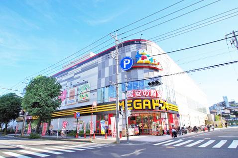 MEGAドン・キホーテ 東名川崎店 距離800m