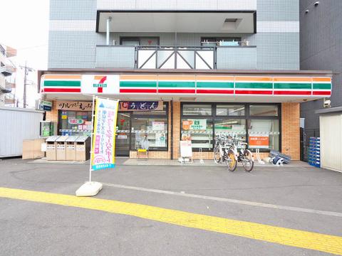 セブンイレブン 川崎二子店 距離290m