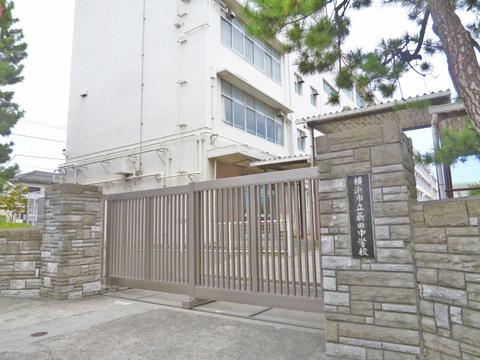 横浜市立新田中学校 距離350m