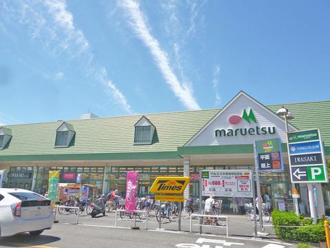 マルエツ 第三京浜川崎インター坂戸店 距離210m