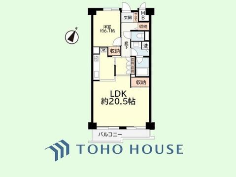 1LDK 専有面積61.70平米、バルコニー面積6.03平米