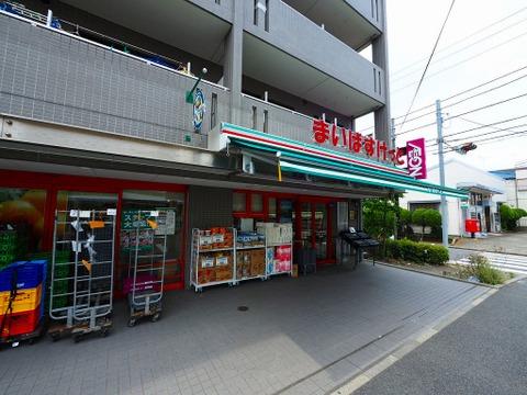 まいばすけっと 日吉七郵便局前店 距離650m