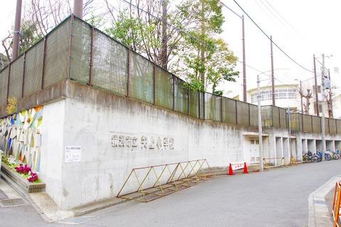 横浜市立矢上小学校 距離700m