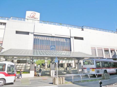 東急東横線「日吉」駅 距離1700m