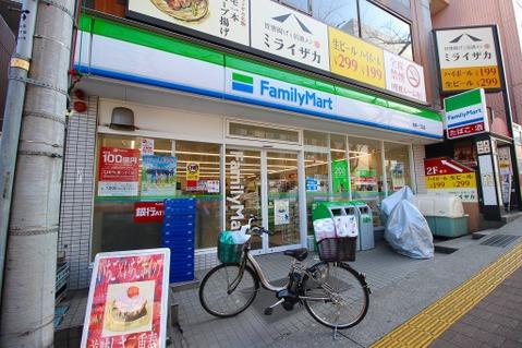 ファミリーマート 宮崎台1丁目店 距離480m