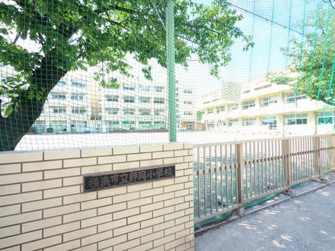 横浜市立師岡小学校 距離260m