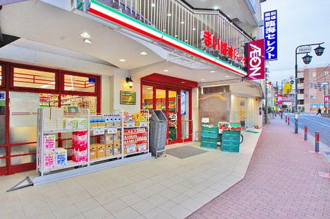 まいばすけっと 大倉山1丁目店 距離750m