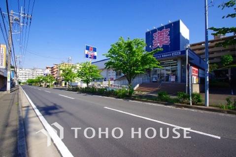 クリエイトS・D 青葉桜台店 距離400m