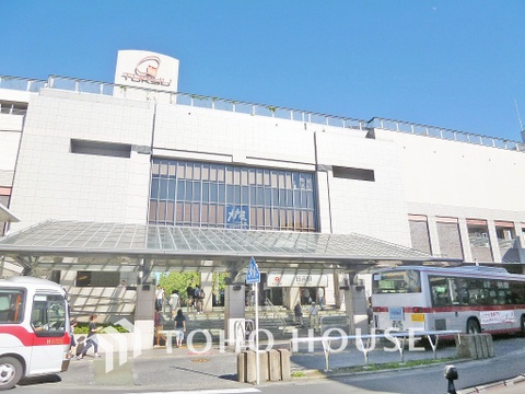 東急東横線「日吉」駅 距離650m