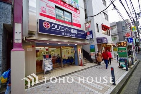 ファミリーマート 日吉六丁目店 距離1400m