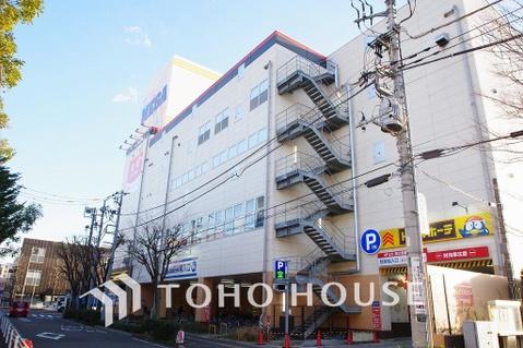 MEGAドン・キホーテ 新横浜店 距離200m