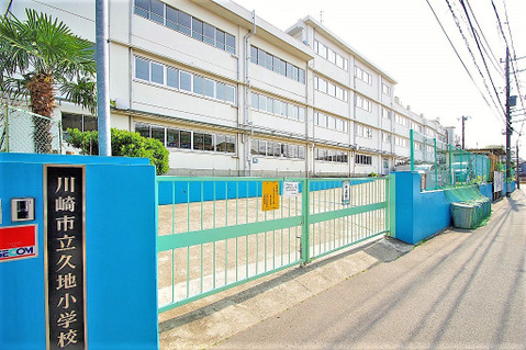 川崎市立久地小学校 距離500m