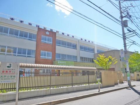 川崎市立大戸小学校 距離480m