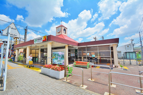 JR南武線「中野島」駅 距離1100m