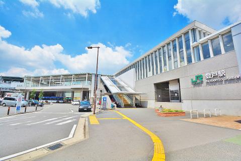 JR南武線 「登戸」駅 距離1600m