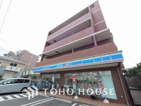 ローソン 横浜北寺尾五丁目店 距離1100m