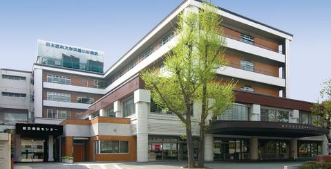 日本医科大学武蔵小杉病院 距離1400m