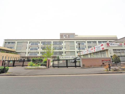 川崎市立橘中学校 距離580m