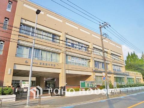 川崎市立東高津中学校  距離1630m
