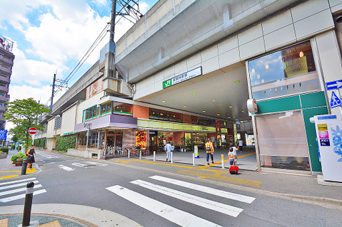 JR南武線「武蔵中原」駅 距離1100m