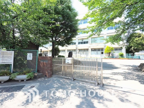 横浜市立樽町中学校 距離1100m