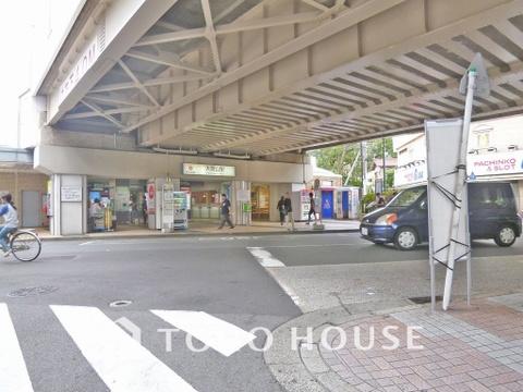 東急東横線「大倉山」駅 距離1100m