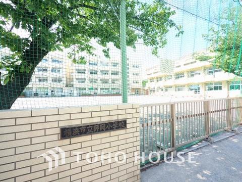 横浜市立師岡小学校 距離900m