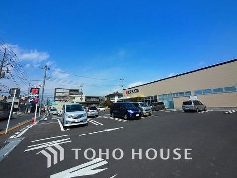 クリエイト 都筑川和町店 距離1100m