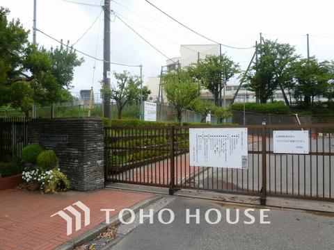 横浜市立都田西小学校 距離800m