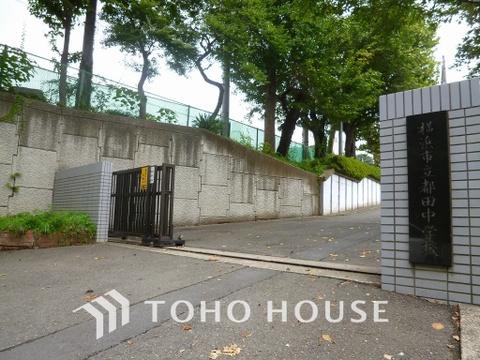 横浜市立都田中学校 距離1700m
