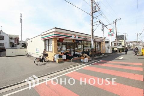 セブンレブン 横浜菊名3丁目店 距離1200m