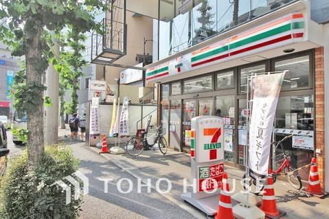 セブンイレブン 横浜青葉台1丁目店 距離1100m