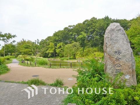 桜台公園 距離170m