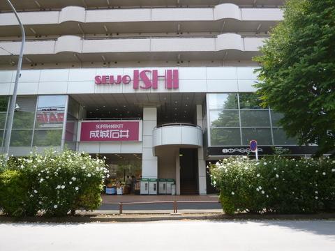 成城石井 青葉台店 距離950m