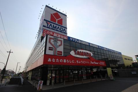 ヤマダ電機テックランド青葉店 距離170m