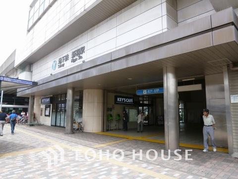 ブルーライン「新羽」駅 距離880m