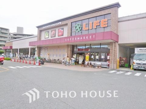 ライフ 大倉山店 距離800m