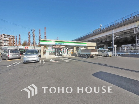ファミリーマート 川崎第三京浜入口店 距離300m