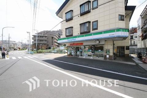 ファミリーマート 横浜白根店 距離350m