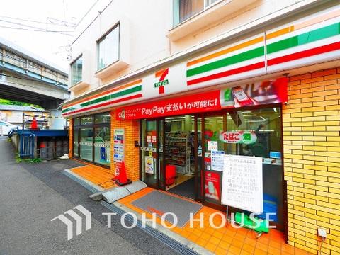 セブンイレブン 横浜西谷駅前店 距離550m