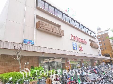 イトーヨーカドー 綱島店 距離45m