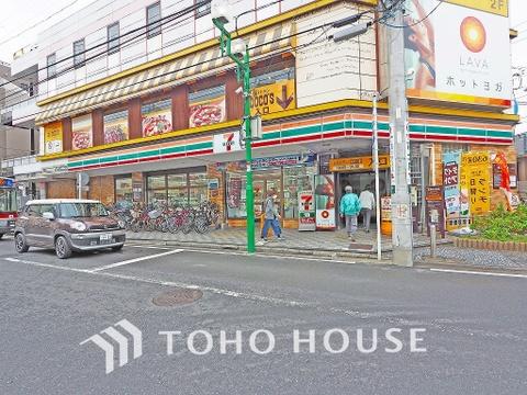 セブンイレブン 綱島西3丁目店 距離190m