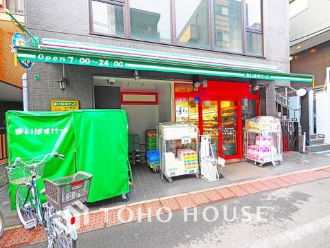 まいばすけっと 新丸子東口店 距離340m