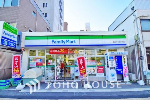 ファミリーマート 鶴見中央四丁目店 距離1200m