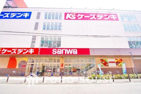 スーパー三和 鶴見尻手店 距離1800m