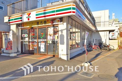 セブンイレブン 世田谷玉川店 距離400m